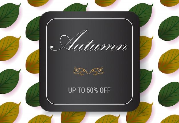 Осенняя надпись в рамке с рисунком из зеленых листьев. осеннее предложение или продажа рекламы