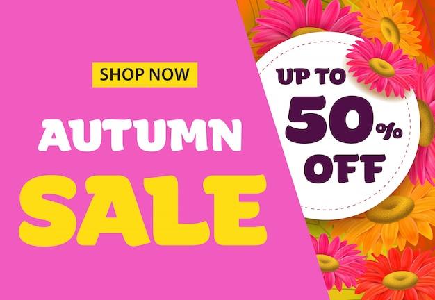 花と秋の販売レタリング。秋の提供または販売広告