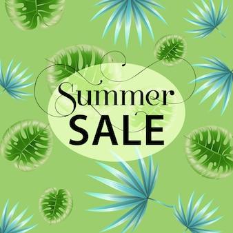 熱帯の葉のパターンと夏の販売の緑のプロモーションポスター。