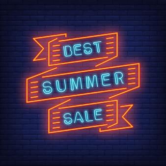 最高の夏のセールスクリエイティブネオンサイン。内側にレタリングが付いた明るい長い赤いリボン。ナイトライトアドヴァイト
