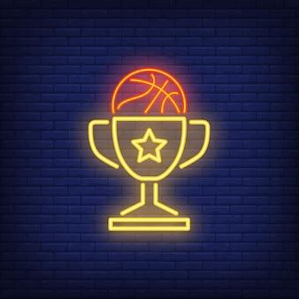 カップネオンサインのバスケットボール
