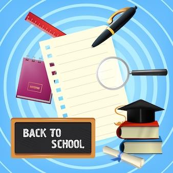 黒板と文房具を持った学校レタリングに戻る