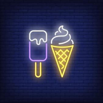 アイスクリームバーとコーンネオンサイン