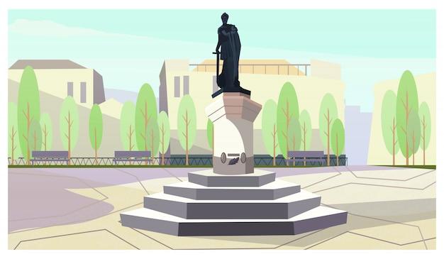 スタンドのイラストに剣の記念碑を持つ古代の王