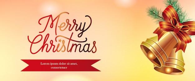 メリークリスマスのバナーデザイン。ゴールドジングル