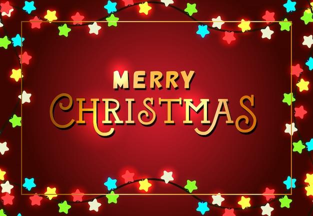 メリークリスマスの祝賀ポスターデザイン。クリスマスライト