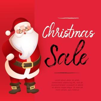 サンタクロースとサンプルテキストによるクリスマスセールの赤いバナーデザイン