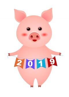 Милая маленькая свинья держит новогоднюю гирлянду иллюстрации