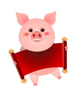 Улыбающаяся свинья держит пустой красный баннер иллюстрации