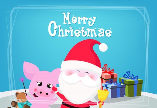 Рождественский праздничный дизайн карты