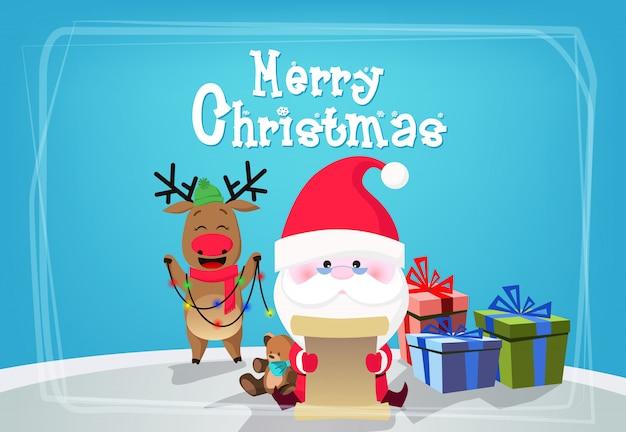クリスマスのお祝いカードデザイン