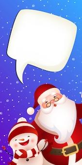 クリスマス垂直バナーのテンプレート