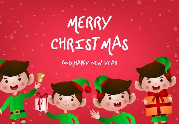 クリスマスグリーティングカードデザイン