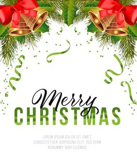 メリークリスマスポスターデザイン