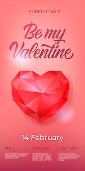 Будь моим валентином надпись с бриллиантовым сердцем