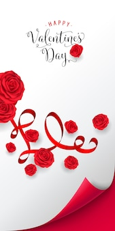幸せなバレンタインデーのレタリング。明るい碑文