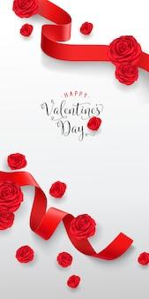 幸せなバレンタインデーのレタリング。クリエイティブな碑文