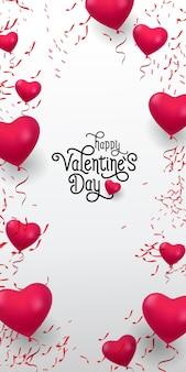 幸せなバレンタインデーのレタリング。赤い風船の碑文