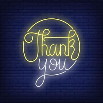 Спасибо, неоновая надпись в кругу. день благодарения.