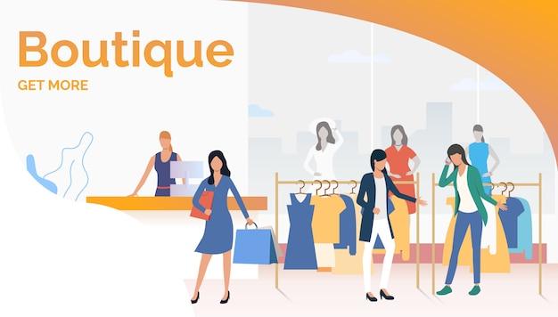 Покупатели выбирают и покупают одежду в бутике