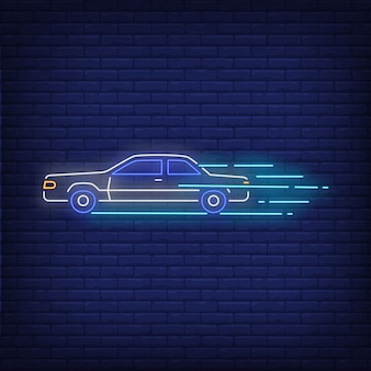 Машина увеличения скорости неоновая вывеска