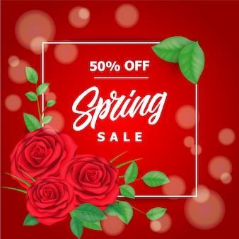 赤いバラの春の販売の背景