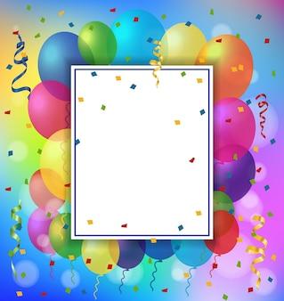 Поздравительная открытка, воздушные шары и рамка
