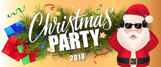 サンタクロースとクリスマスパーティレタリング