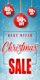 Рождественская распродажа с надписью с блеснами