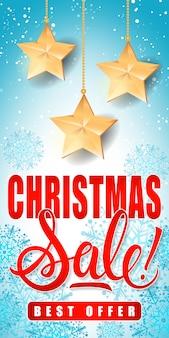 Рождественская распродажа с надписью со звездами