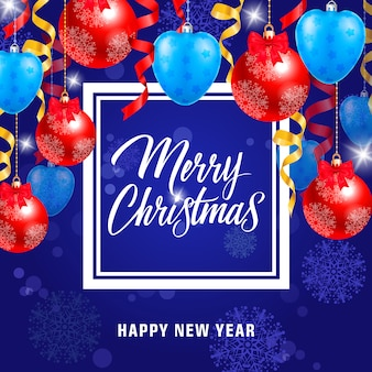 Новогодняя открытка и украшения