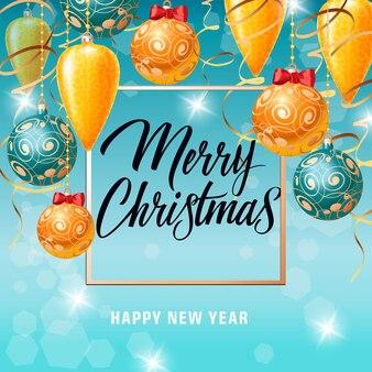 Новогодняя открытка с шарами