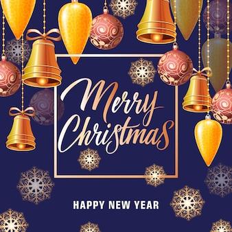 Рождественская и новогодняя открытка с колокольчиками