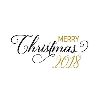 Веселая рождественская надпись и завитки