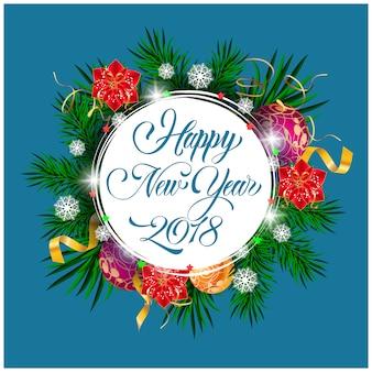 Новый год двадцать восемнадцать надписей