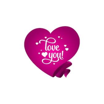 私はあなたを愛しているピンクの心のレター
