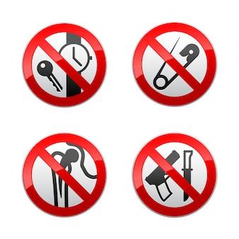 禁止標識の設定-金属探知機