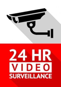 Метка видеонаблюдения
