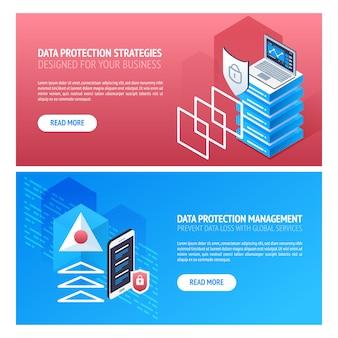 データ伝送技術とデータ保護。個人情報を保護します。