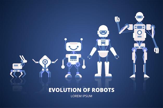 Робот эволюция
