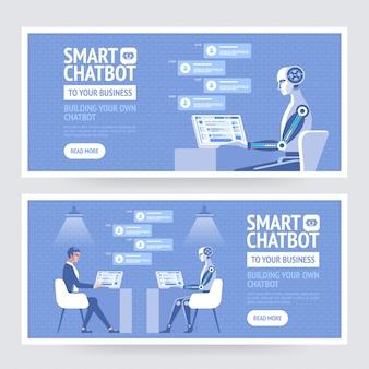 あなたのビジネスにスマートチャットボット。バナーテンプレート