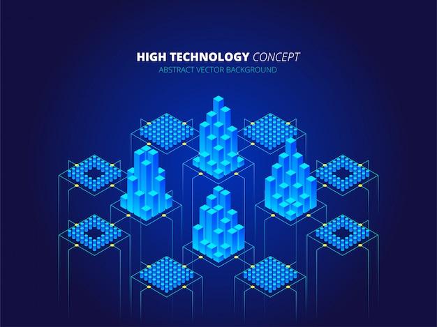 Высокие технологии