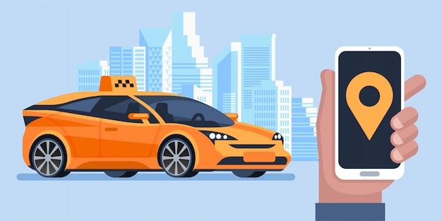 タクシーのバナー。オンラインモバイルアプリケーション注文タクシーサービス。男はスマートフォンでタクシーを呼びます。水平イラスト。