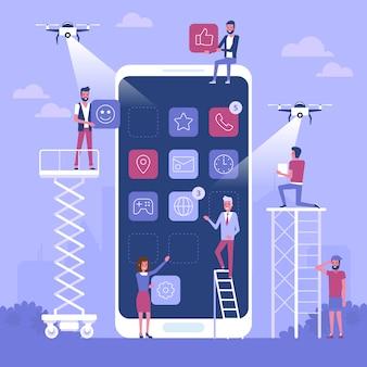 モバイル技術