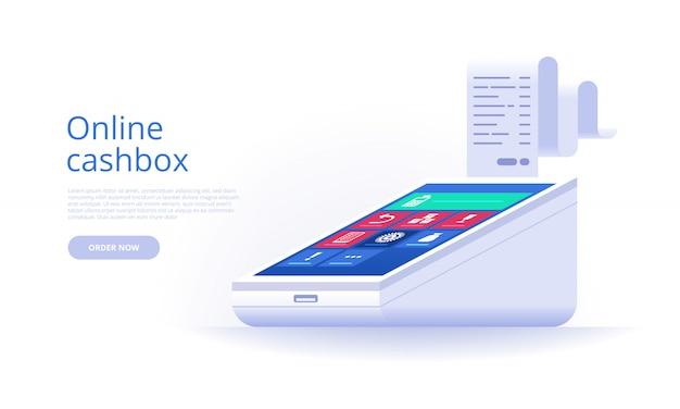 オンラインキャッシュボックス。電子領収書または請求書