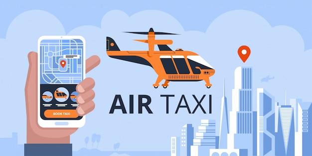 Дрон воздушного такси пассажирский квадрокоптер летательный аппарат