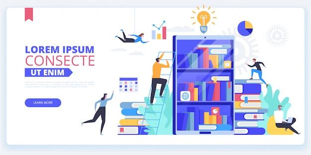 Шаблон целевой страницы интернет-библиотеки