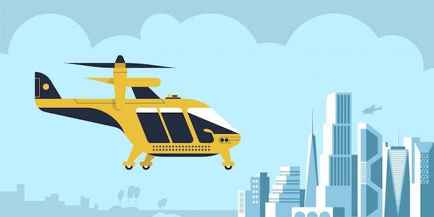 空気タクシードローン乗客の背景