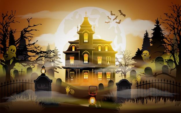 ハロウィーンの背景。古い怖い家。