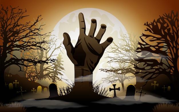 ハロウィーンの背景。ゾンビの手